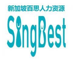 SingBEST Human Resource